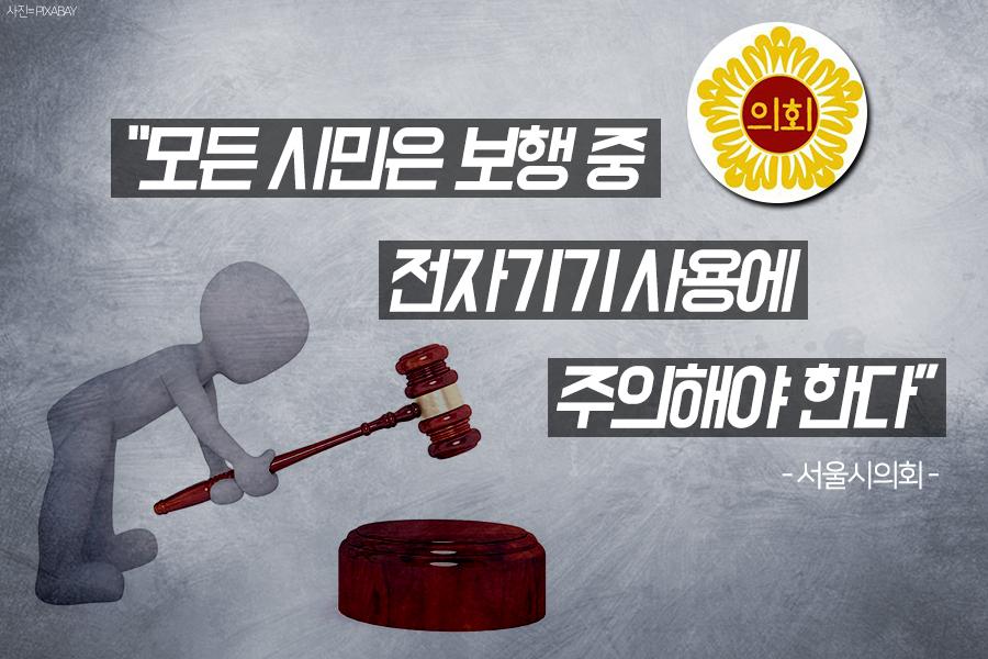 스몸비-2.jpg