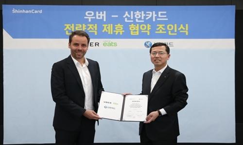 ▲ 르노 베스나드 우버 아시아 태평양 총괄(왼쪽)과 임영진 신한카드 사장