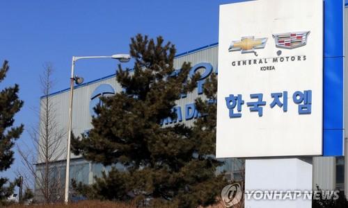 ▲ GM이 폐쇄를 결정한 한국지엠 군산공장 모습.