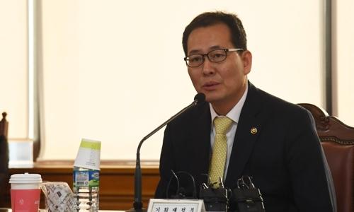 ▲ 고형권 기획재정부 재1차관