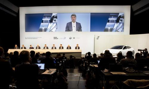 BMW 그룹 미래 전략 발표.jpg