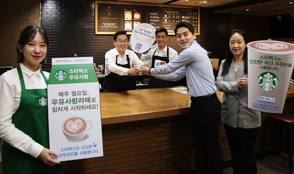 ▲ 이석구 스타벅스커피 코리아 대표(왼쪽 두번째)