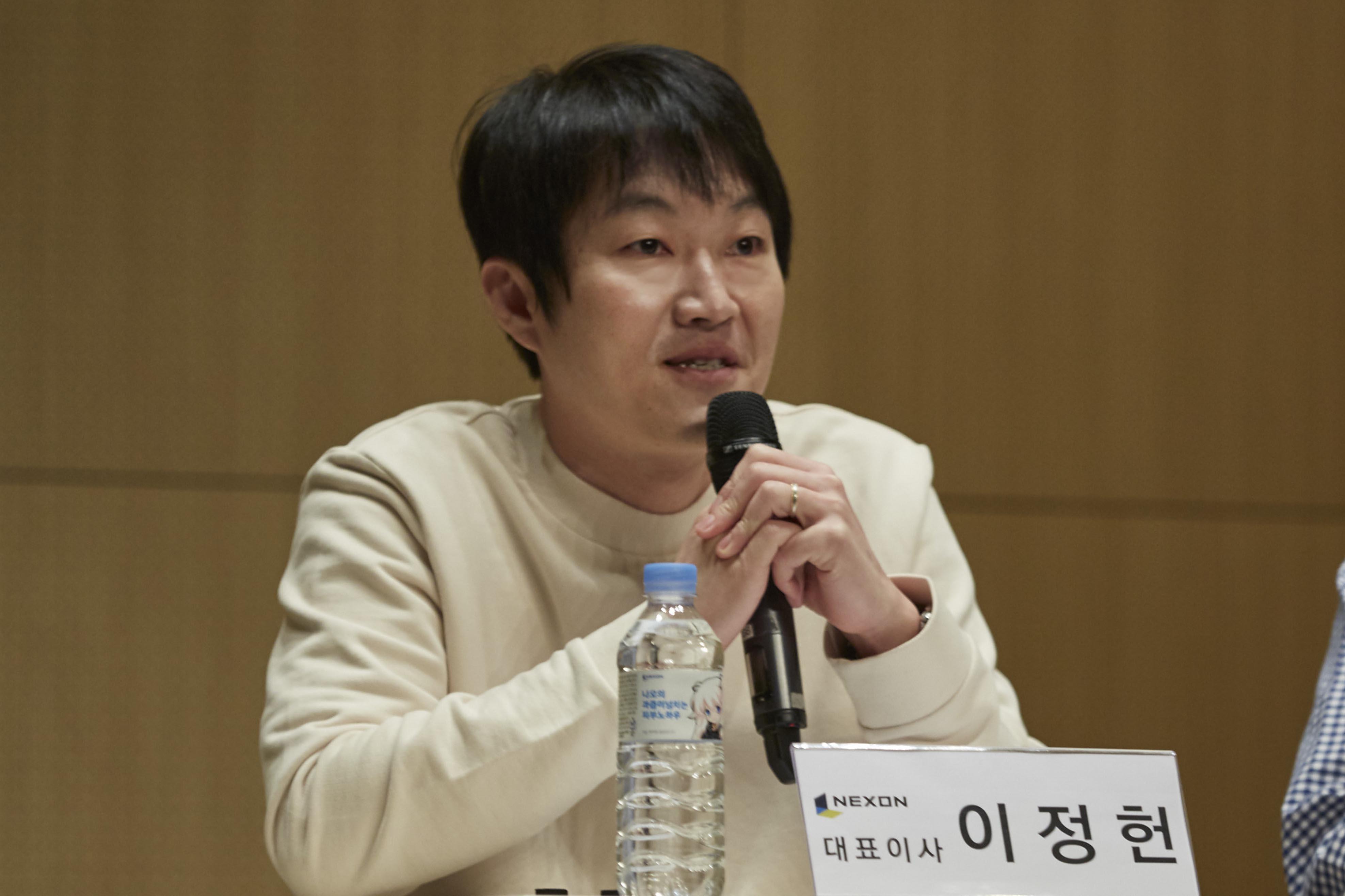 ▲ 이정헌 넥슨 대표