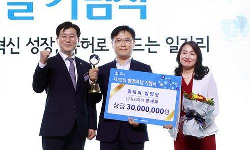 ▲ 올해의 발명왕을 수상한 양세우 LG화학 연구위원(가운데)이 성윤모 특허청장(왼쪽)과 기념촬영을 하고 있다.