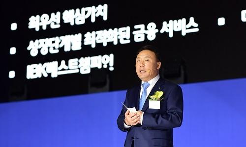 ▲ 김영규 IBK투자증권 사장
