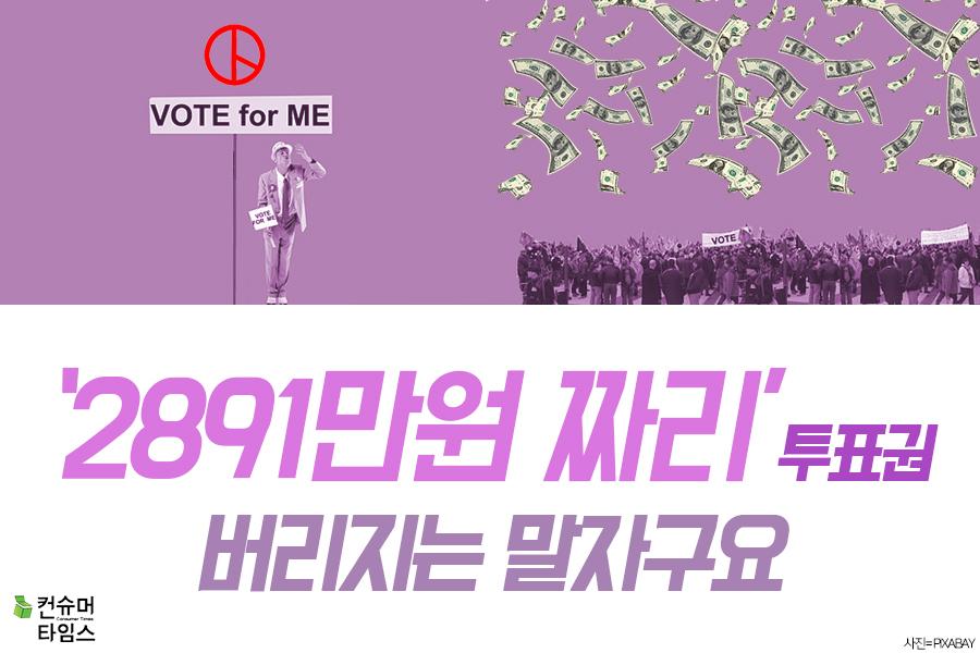 투표-1.jpg