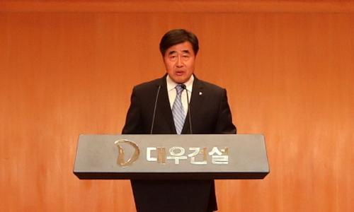 ▲ 김형 대우건설 신임사장