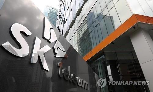 ▲ SK텔레콤 자회사 SK플래닛이 11번가를 인적분할해 신규법인을 설립한다.