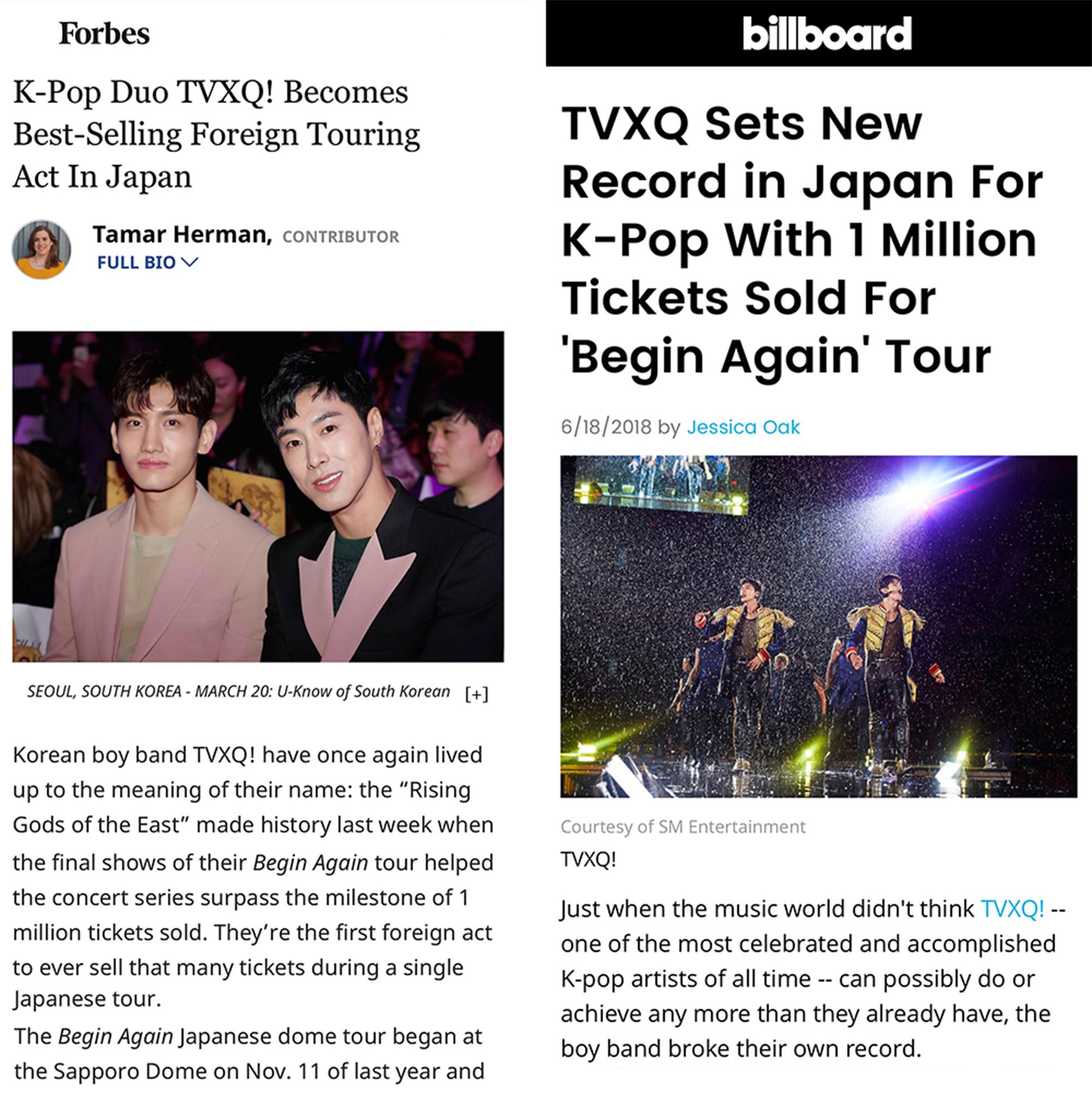 동방신기 닛산 스타디움 콘서트 관련 기사 캡처 이미지(왼쪽부터 포브스, 빌보드).jpg