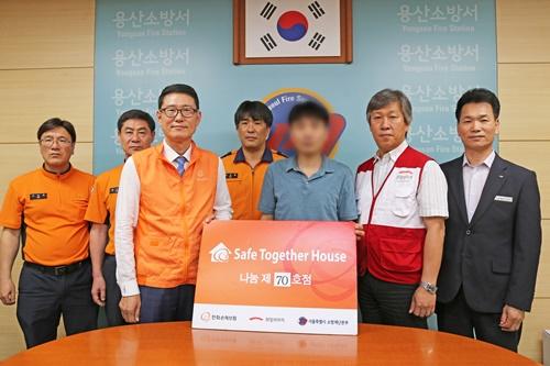 한화손보_ 서울화재피해가정 70번째 나눔1.jpg