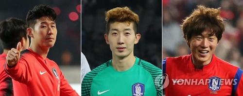▲ (왼쪽부터)손흥민, 조현우, 황의조