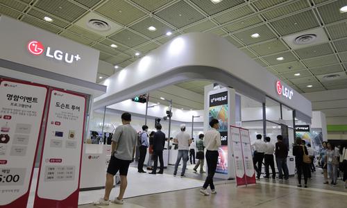 0913 LG유플러스, '2018 IoT Korea' 참가 ... 스마트 홈·시티·팩토리 전시.jpg