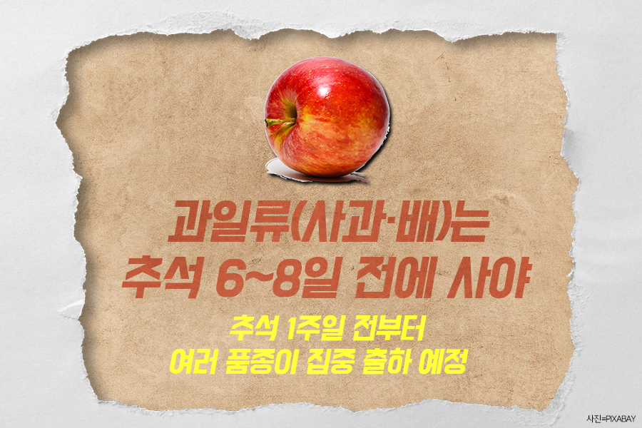 추석-6.jpg