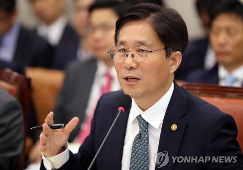▲ 성윤모 산업통상자원부 장관이 11일 국정감사에서 질문에 답하고 있다.