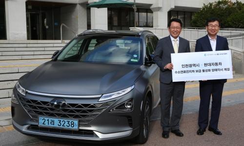 ▲ 이원희 현대차 대표이사(오른쪽)와 박남춘 인천광역시장.