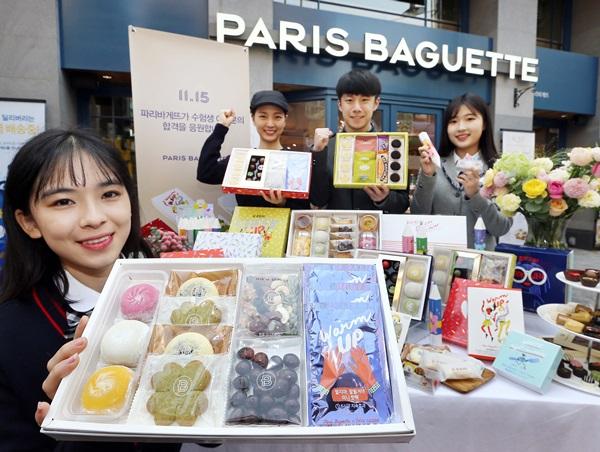 ▲ 대학 수학능력시험(11월15일)을 앞두고 식품외식업계가 선물세트 출시 또는 온오프라인 프로모션을 통해 특수를 노리고 있다.