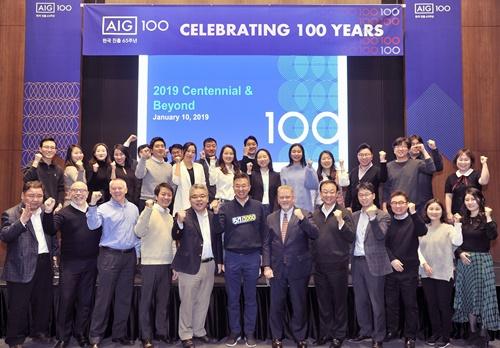 AIG손해보험 글로벌 설립 100주년 한국 진출 65주년 기념 시무식 개최.jpg