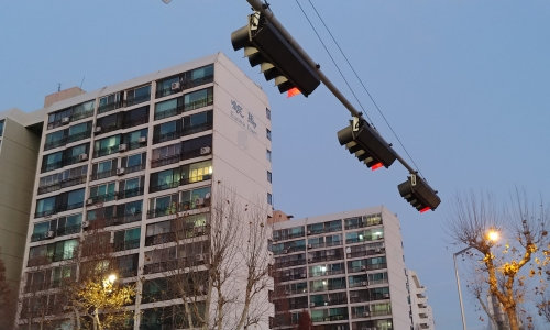 ▲ 서울 강남 은마아파트.