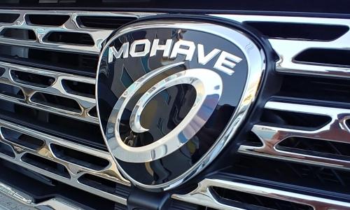 ▲ 모하비는 최초모델 출시 이후 꾸준히 이어온 고유 디자인만큼 변함없는 가치를 발휘하고 있다.