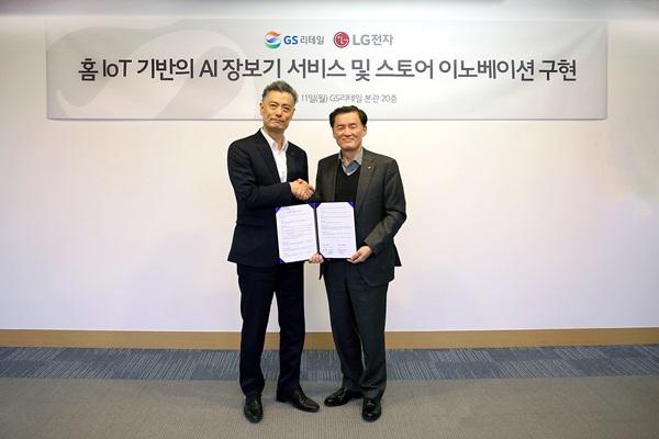 ▲ (왼쪽부터) 황정환 LG전자 융복합사업개발부문장과 김용원 GS리테일 디지털사업본부장