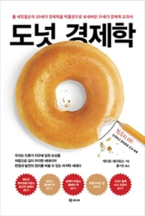 도넛.jpg