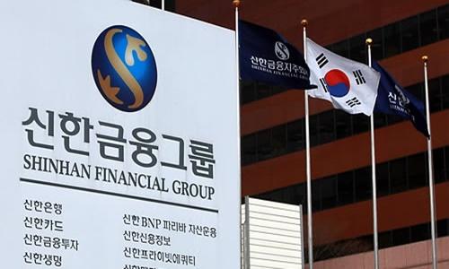 신한금융그룹.jpg
