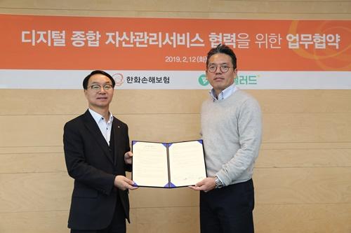 한화손해보험 뱅크샐러드 업무협약식.JPG