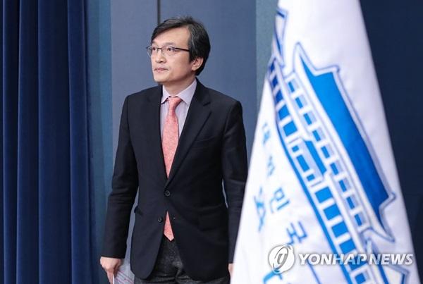 ▲ 김의겸 청와대 대변인