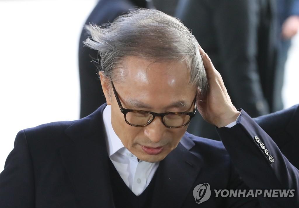 ▲ 이명박 전 대통령