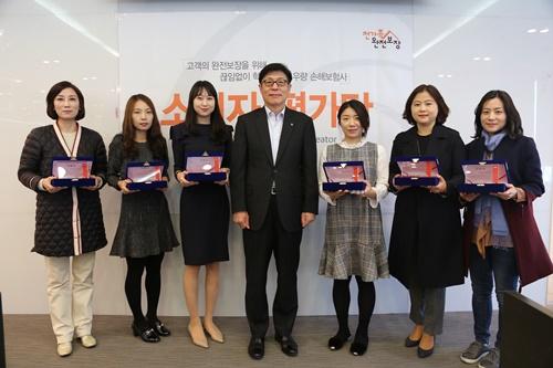 한화손보 12기 소비자평가단 발대식2.JPG