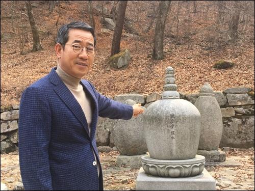 ▲ 동학사 가는길에 모셔진 경허당 선사 성우(惺牛)의 사리함