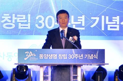 동양생명, 30주년 기념식 사진-2.jpg