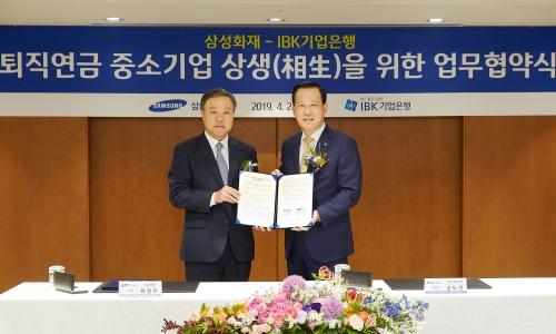 ▲ 김도진 IBK기업은행장(오른쪽)과 최영무 삼성화재 사장