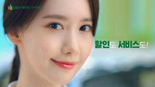 (보도사진2)DB손해보험, 윤아 새로운 CF 광고 런칭.JPG