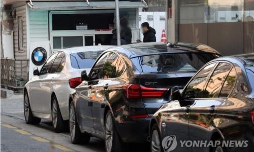 ▲ BMW 차량점검=연합뉴스제공