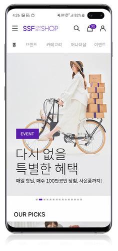 사진 1. '나의 패션 위시리스트, 나의 SSF샵' .jpg