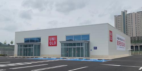사진자료_유니클로, 오는 24일 '유니클로 아산 풍기점' 오픈.jpg