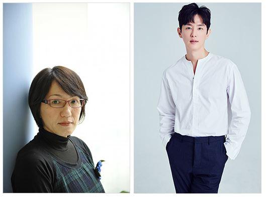 ▲ <사진 제공 : 오기가미 나오코 본인, 사람엔터테인먼트>
