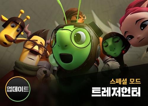 '런닝맨 히어로즈' '트레저헌터' 업데이트.jpg