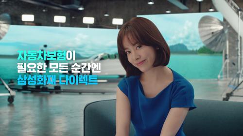 [보도사진] 삼성화재, 다이렉트 자동차보험 신규 TV 광고 선보여.png