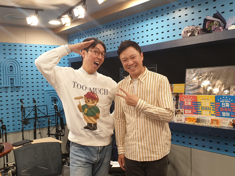 ▲ <정상화 SBS 김영철의 파워FM 출연 사진>