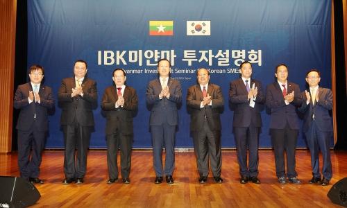 ▲ 김도진 기업은행장(왼쪽 네 번째), 우 따웅 툰 미얀마 대외경제투자부 장관(오른쪽 네 번째), 우 탄 신 주한미얀마대사(오른쪽 세 번째), 우 쪼 민 윈 미얀마 상공회의소 회장(왼쪽 세 번째)