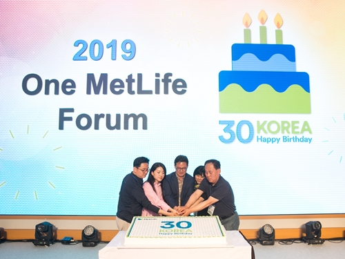 [사진자료]메트라이프생명, 창립 30주년 기념행사 개최.jpg