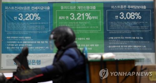 ▲ 지난해 한국은행 기준금리 인상