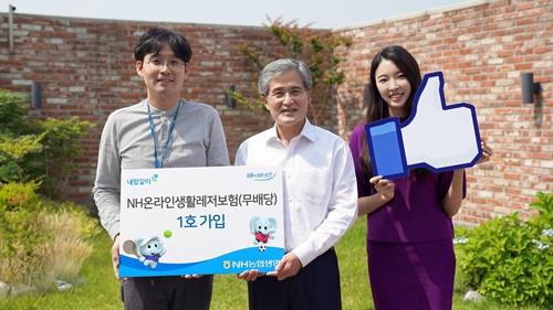 ▲ 홍재은 NH농협생명 대표(가운데)가 'NH온라인생활레저보험' 신상품에 1호로 가입했다.