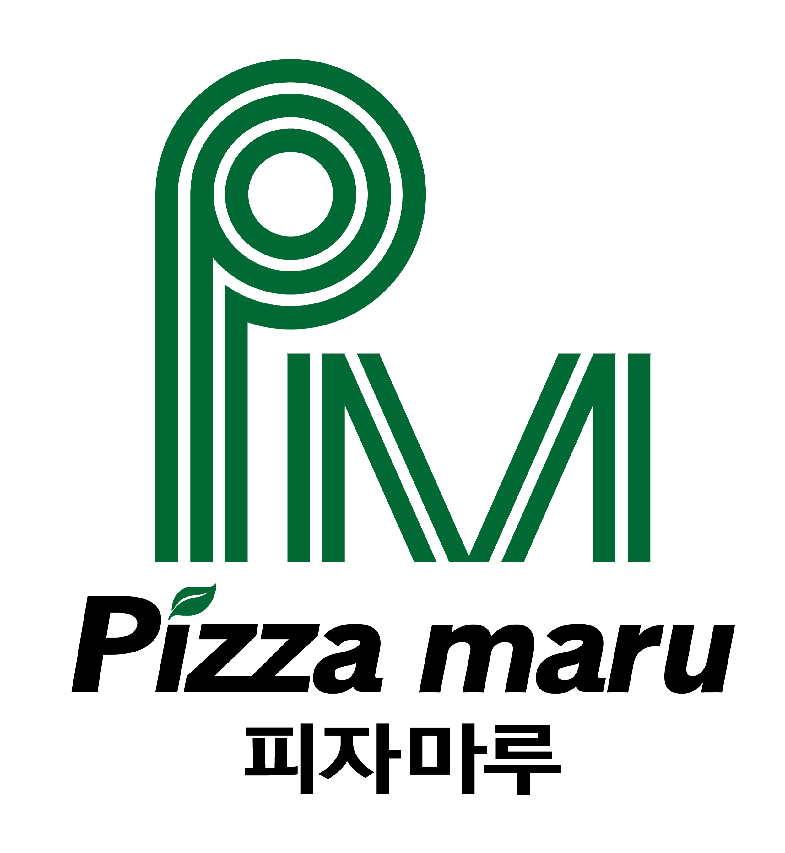 ▲ 피자마루, 가맹점주 대상 어플로 소통 강화