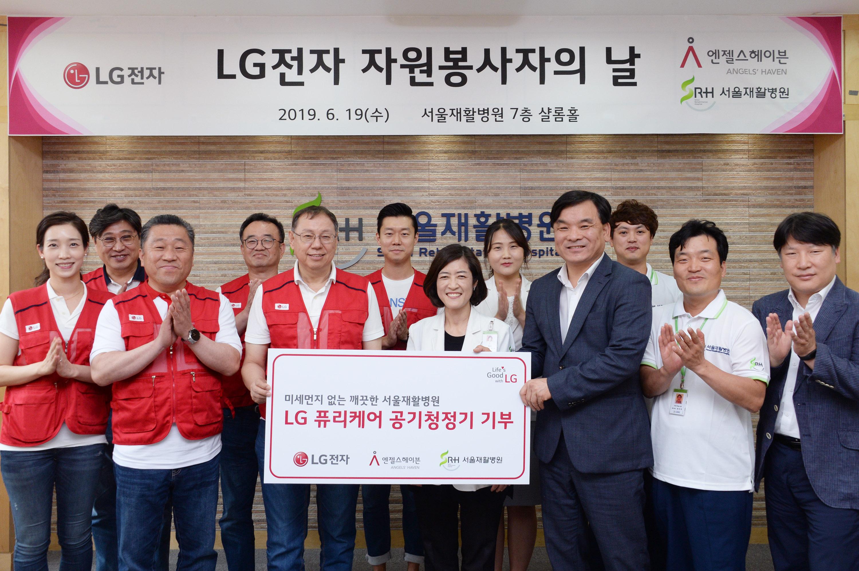 ▲ 조성진 LG전자 부회장, 장애인 재활시설 찾아 봉사활동 펼쳐(공기청정기 전달식)