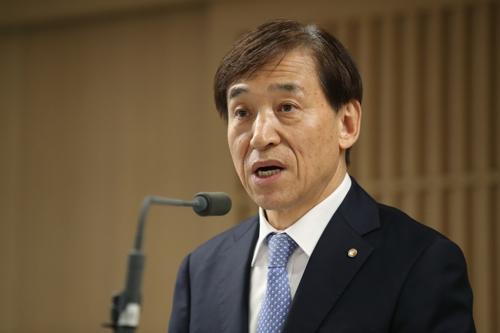 ▲ 이주열 한국은행 총재