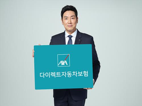 AXA손해보험_한국산업의 브랜드추천 4년 연속 1위.png