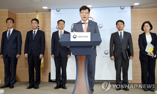 ▲ 정부합동조사 결과 발표하는 최병환 국무1차장